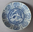 Ming Blue and White Kraak Ware Dish, Wanli Period