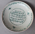 Ming Dynasty Polychrome Islamic Inscribed Dish