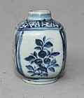 Ming Blue and White Square Shape Jarlet