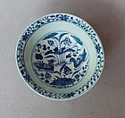 Sample Yuan Blue and White Bowl with Mandarin Duck Motive