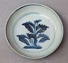 Chinese Ming 15th Century Blue and White Saucer Dish