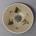 Chinese Tang dynasty Changsha Bowl, 13,5 cm