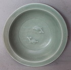Chinese Song Dynasty Longquan Celadon Twin Fish Dish, 22 cm