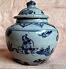 A Ming Blue and White Jar with cover