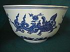 A Dragon Doucai Bowl Chenghua