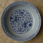 A  Ming Blue and White PHOENIX Dish
