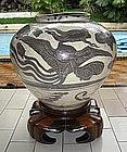 "A Large Cizhou  ""Guan"" Jar"