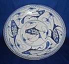 A blue and white dish, late Qing dynasty
