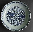 Large Blue and White Dish, Jiajing  period