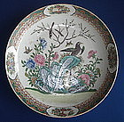 A Famille Rose Dish,Late Qing Period