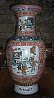 A Large Famille Rose Vase,Qing Dynasty