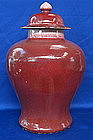 A Large Sang de Boeuf Jar and cover,Qing dynasty