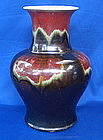 A Fine Qing dynasty Flambe Vase