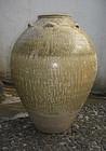 A Large Tang Dynasty Green Glaze Yue Jar