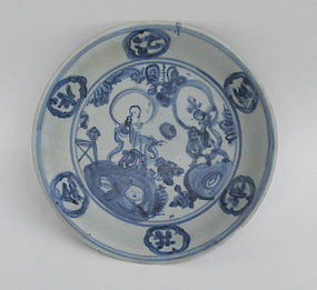 Ming Blue and White Dish With Scholars in landscape Mtv