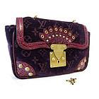 Limited Edition Louis Vuitton Alligator, Velour Bag
