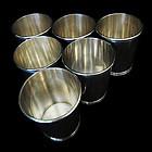 Sterling LBJ Julep Cups, Set of 6