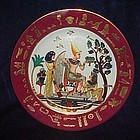 Awesome Egyptian King Tut plate by Fine Royal Porcelain