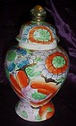 Vintage hand painted Chinese floral ginger jar