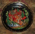 Russian Legends collector plate Ruslan and Ludmila