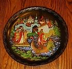 Russian Legends collector plate Sadko plate #9  MIB
