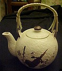 Vintage ceramic Japanese  floral teapot bamboo handle