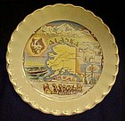 Vintage Alaska souvenir plate sights points of interest