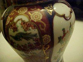 Vintage Gold Imari Ginger Jar OMC Bird and floral panel