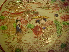 Vintage Geisha ware 4 ladies parasols red edge Japan