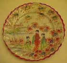 Vintage Geisha ware re orange swirl edge 3 girls