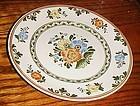 "Villeroy & Boch 8.25"" Alt Amsterdam pattern salad plate"