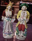 Vintage Colonial couple hand painted Japan 8""