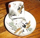 Occupied Japan handleless cup and saucer with cranes and red sun