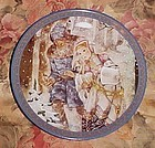 Sulamiths Love song series plate Die Reise The Journey MIB