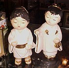 Vintage Ceramic Asian boy and girl figurines white and gold 8""