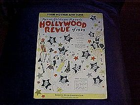 Your Mother and Mine, Hollywood Revue of 1929