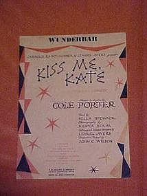 Wunderbar, song from Kiss Me Kate  1948