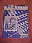 Riders in the sky, A cowboy legend, Peggy Lee cover