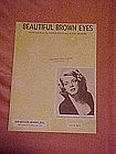 Beautiful Brown eyes, by Rosemary Clooney 1951