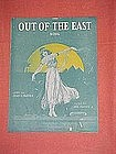 Out of the East, by Jean C. Havez and Joe Rosey 1918