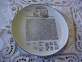 Declaration of Independence collectors plate
