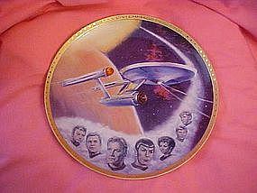 Star Trek USS Enterprise, by Susie Morton
