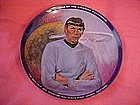 Star Trek Mr. Spock collector plate by Susie Morton