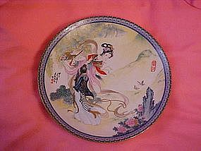 Pao chai, Beauties of the Red Mansion, Chinese plate
