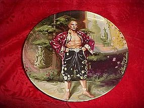 "The King and I, ""A Puzzlement"" collectors plate"