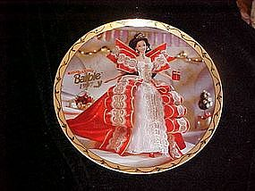 Happy Holidays Barbie 1997 Collectors plate