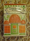 Spice Market Collection, Cinnamon Shoppe, spice jar
