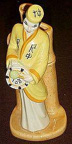 Ceramic Arts Studio Wing-Sang bamboo bud vase