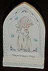 Avon Prayer changes things ceramic cathedral plaque