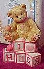 Enesco Cherished Teddies I love hugs mini figurine